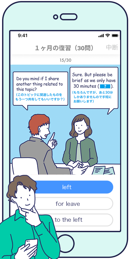 毎日投稿の英会話フレーズは穴埋めクイズも用意してあるから復習、定着が簡単!