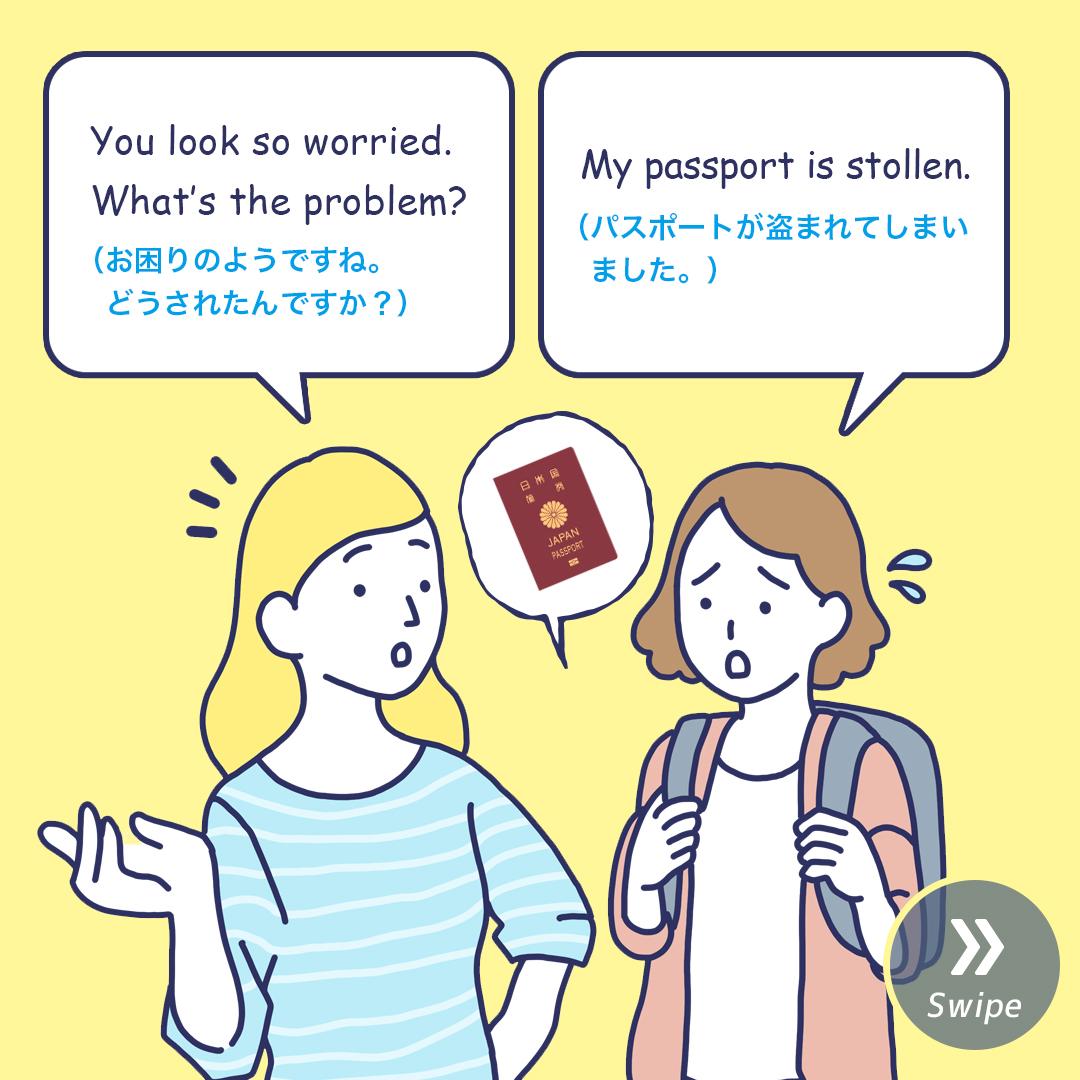 「パスポートが盗まれてしまいました」英語でなんて言う?