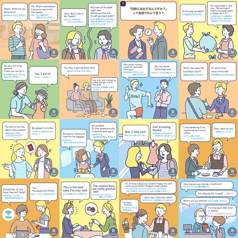インスタグラムの英会話サンプル