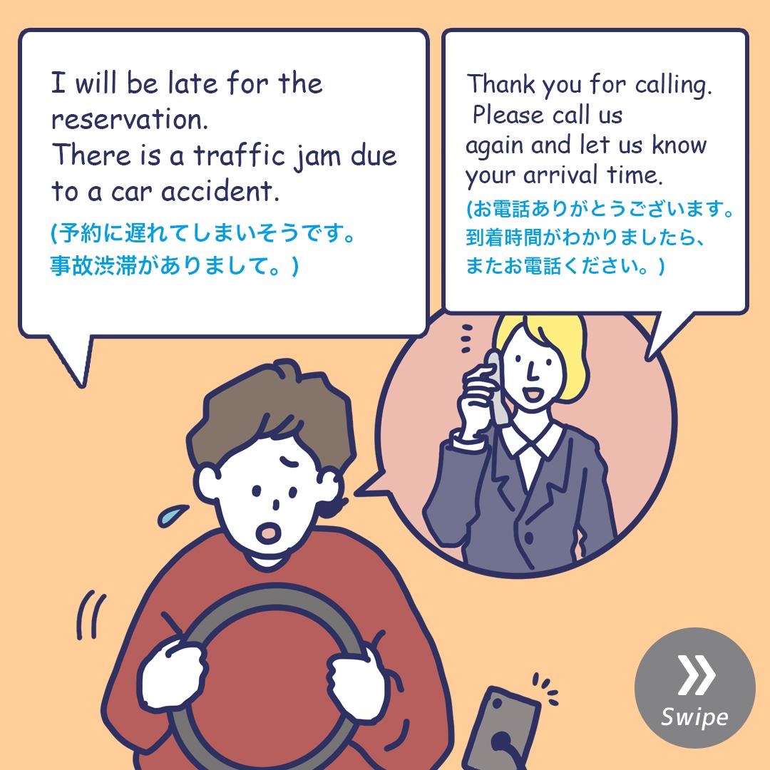 ご連絡ありがとうございます 英語