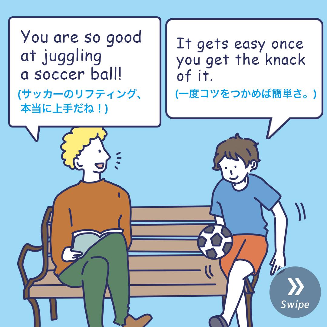 じゃ じゃー ん 英語