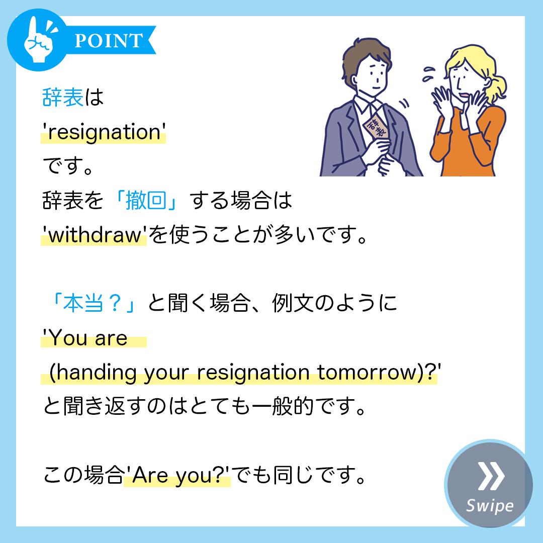 お忙しい ところ すみません 英語